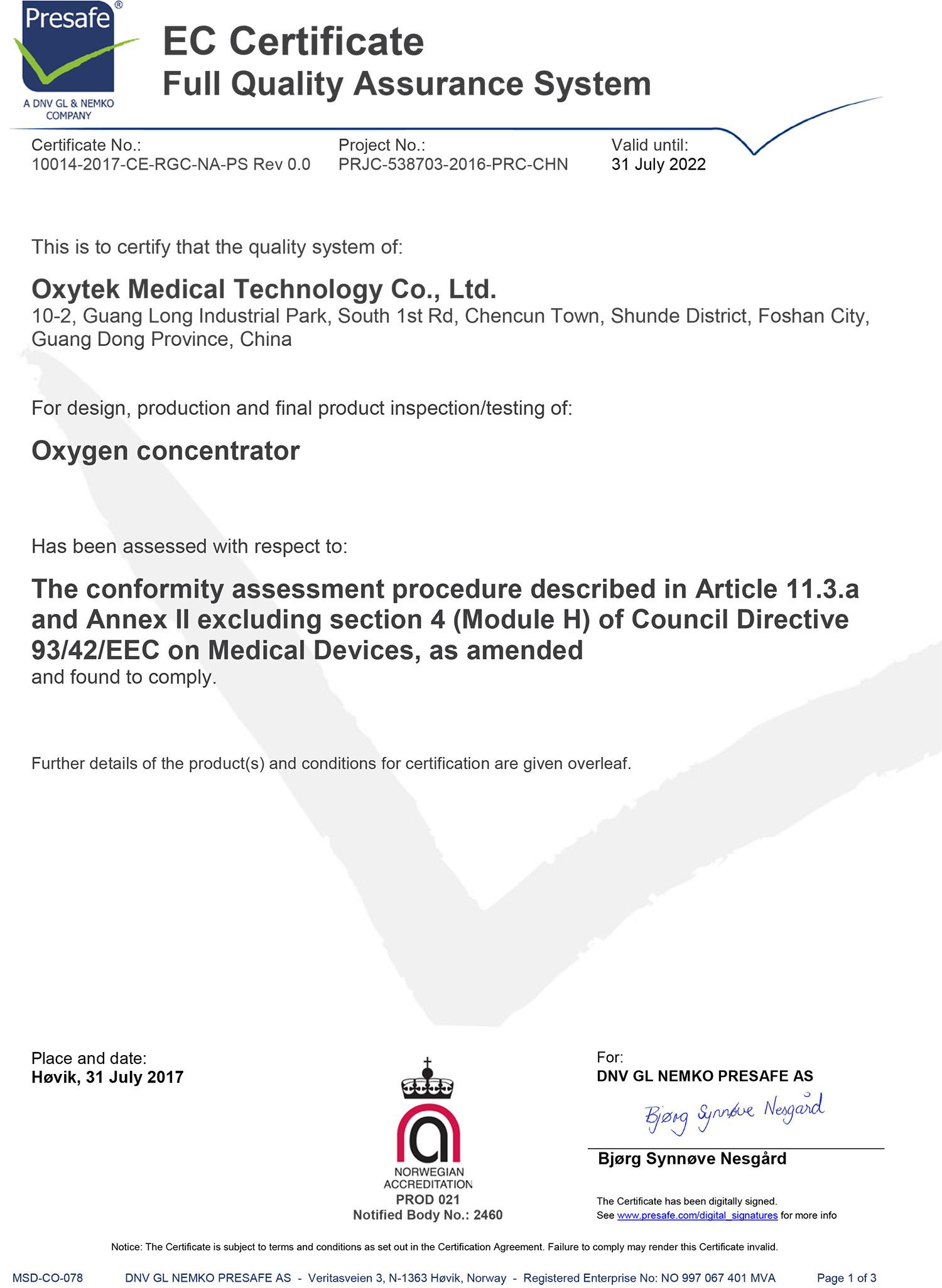 CE 2460 Certificate-1.jpg