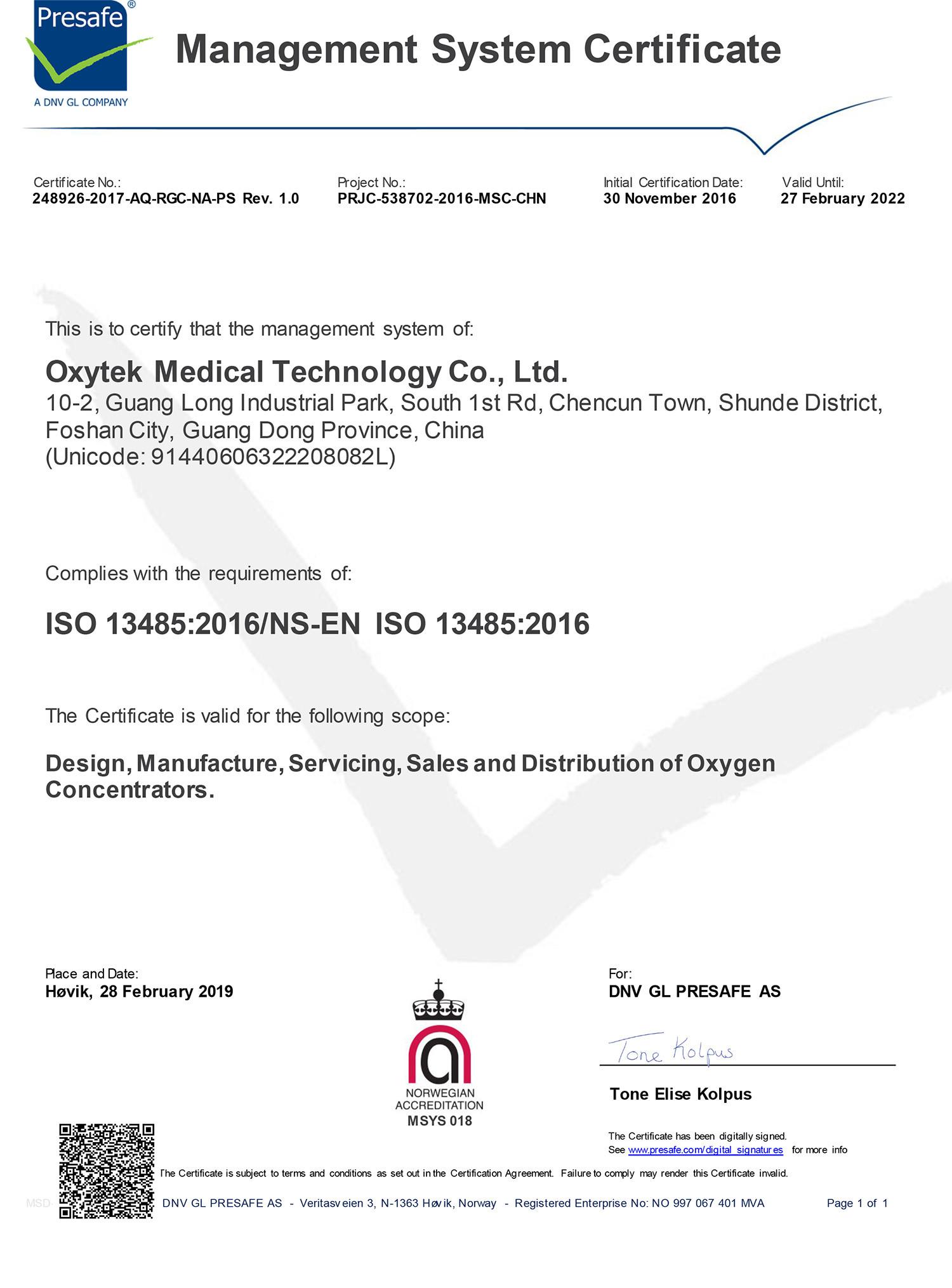 ISO13485-20190227-20220227-英文版(2).jpg